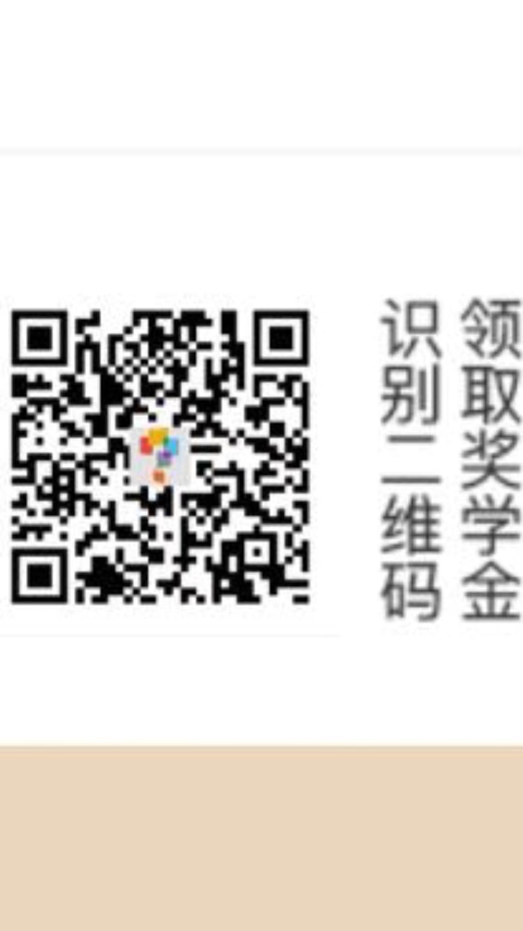 webwxgetmsgimg (4).jpg