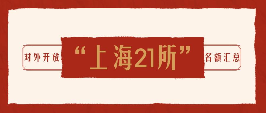 默认标题_公众号封面首图_2019-12-05-0.png