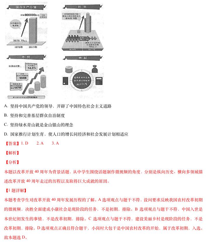 北京市普通高中学业水平合格性考试试题