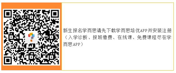 微信截图_20191211143533.png