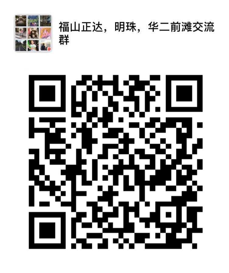 93175975-52E8-4FD1-92FE-0480C9631253.jpg