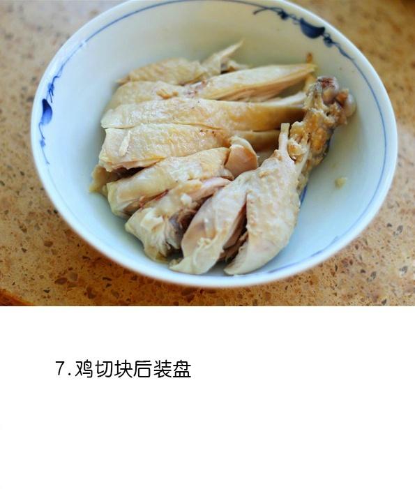 2345_image_file_copy_17.jpg