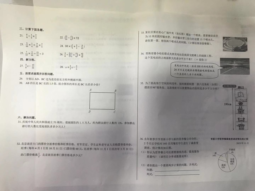 270B909B-06B8-49C2-A4D1-9A10C0C0C702.jpg