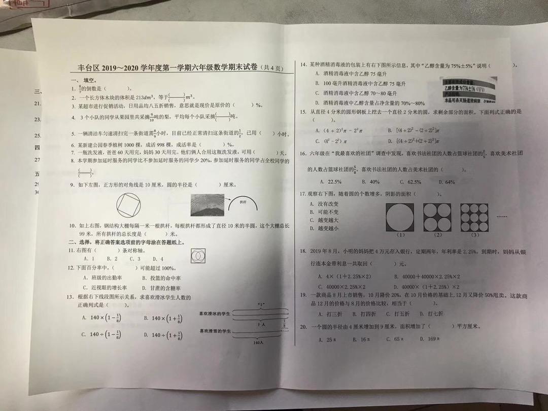7F49C958-6BA3-44D1-BC61-8E333D847C6A.jpg