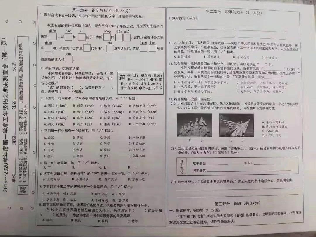 34C365E5-4C54-43BC-9977-135601527F1F.jpg