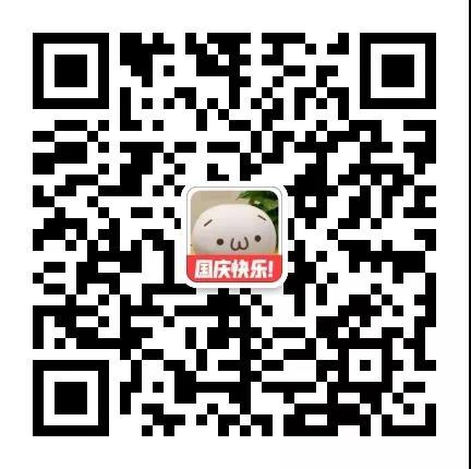 微信图片_20200108154124.jpg