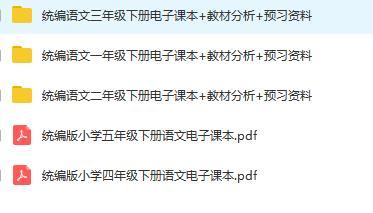 QQ浏览器截图20200110102945.jpg