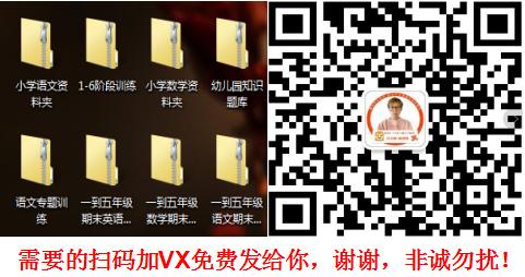 微信图片_20200110115517.png
