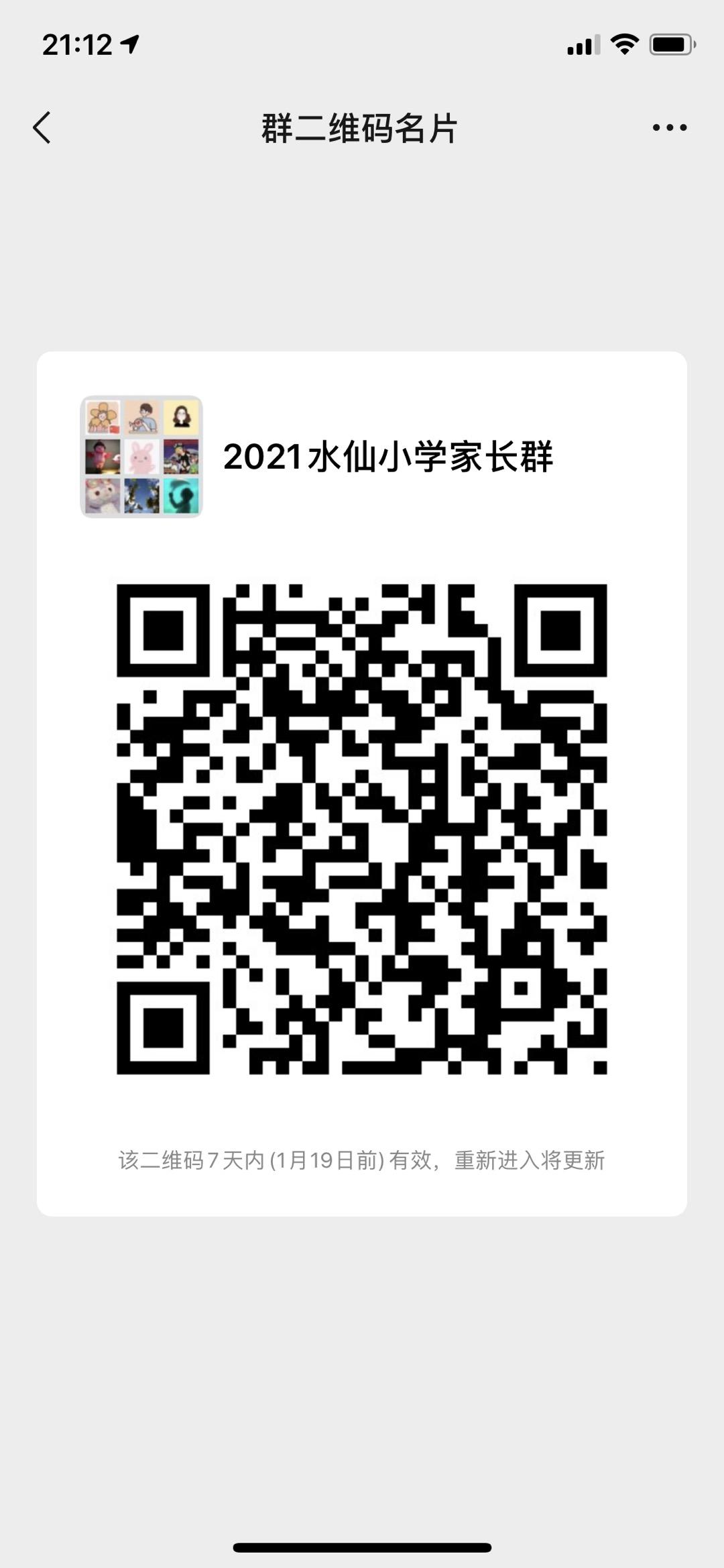 9988C10E-F85C-40CB-9554-DB19BBFA7FB0.jpg