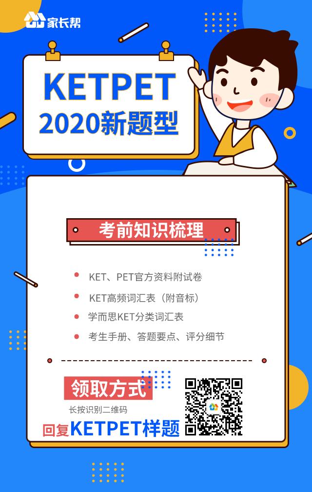 默认标题_手机海报_2020-01-15-0.jpeg