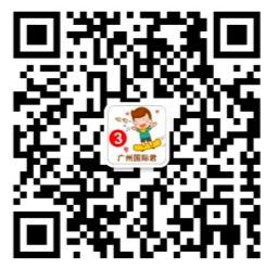 65C1B18D-90D3-4738-B747-A25D8B029670.png
