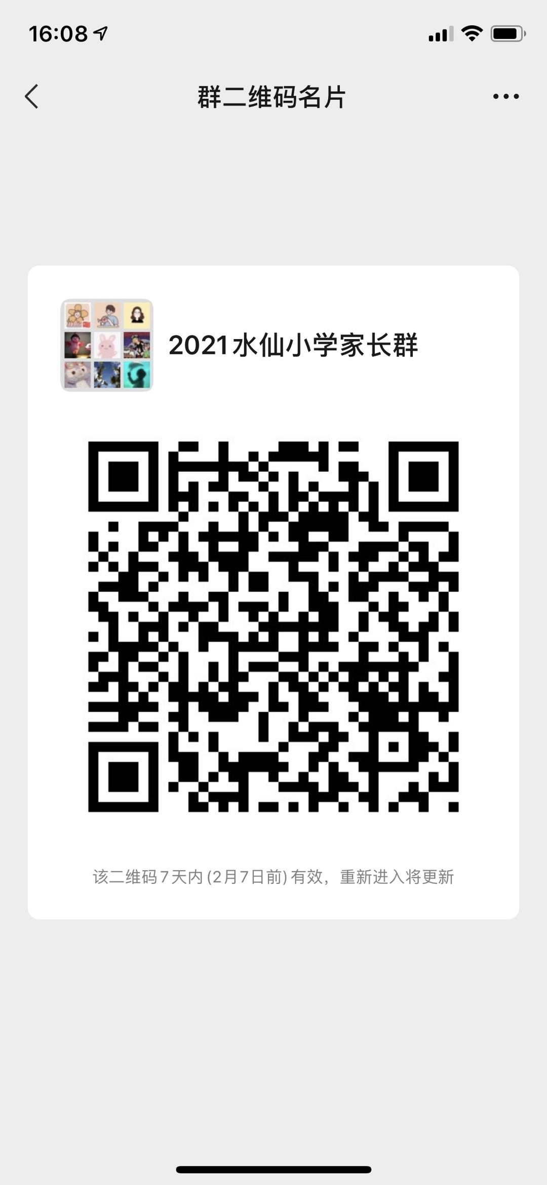 9BFC3D8E-5775-4345-84EB-9454BA139555.jpg