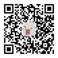 微信图片_20200205162025.jpg