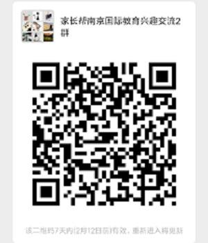 微信图片_20200205100057.jpg