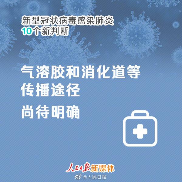 2345_image_file_copy_2.jpg