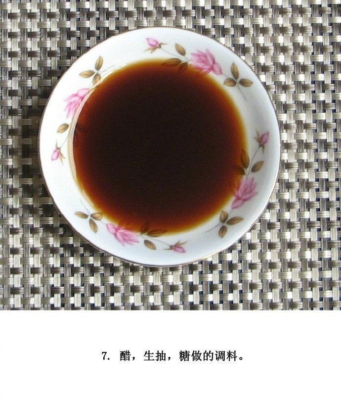 2345_image_file_copy_27.jpg