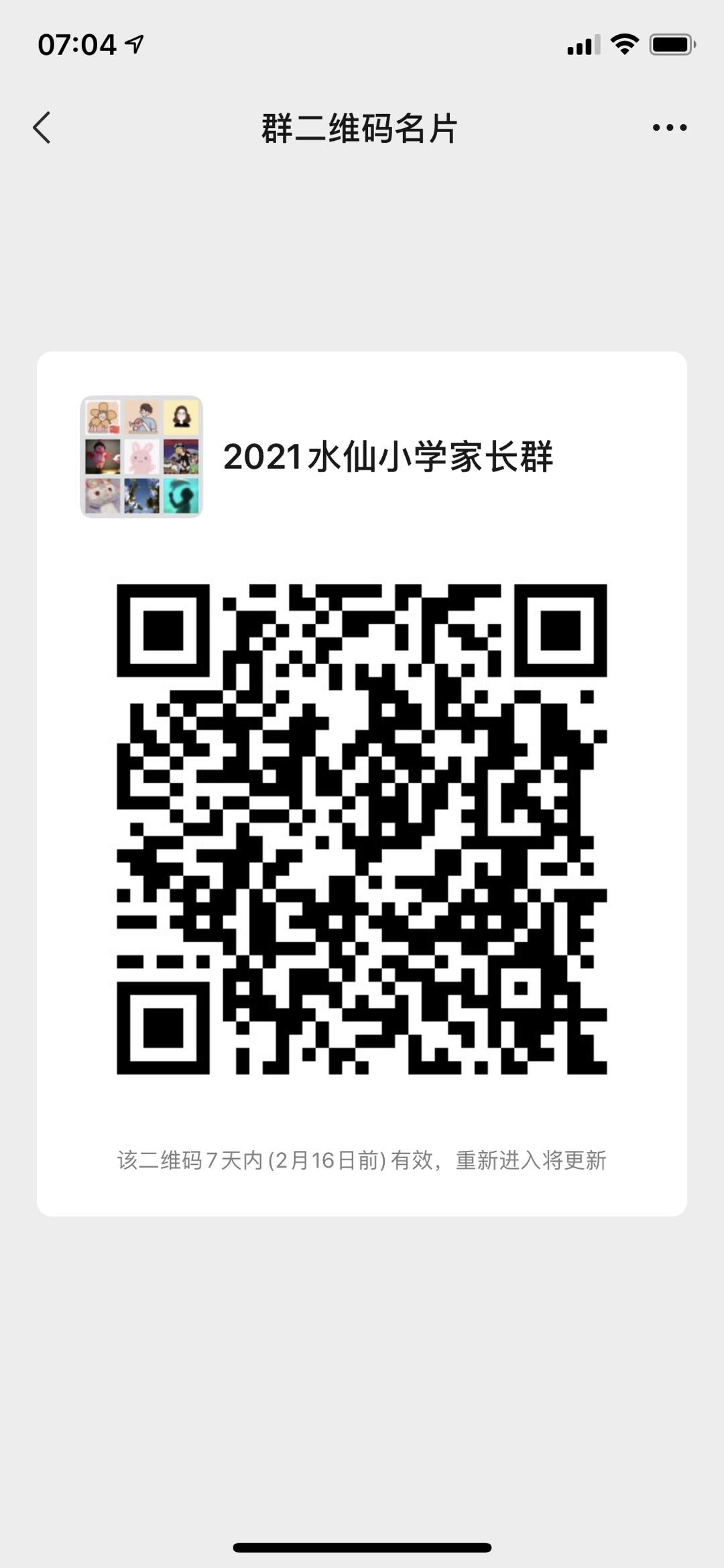 5F8884E5-F213-41BA-823D-5D9270C62835.jpg