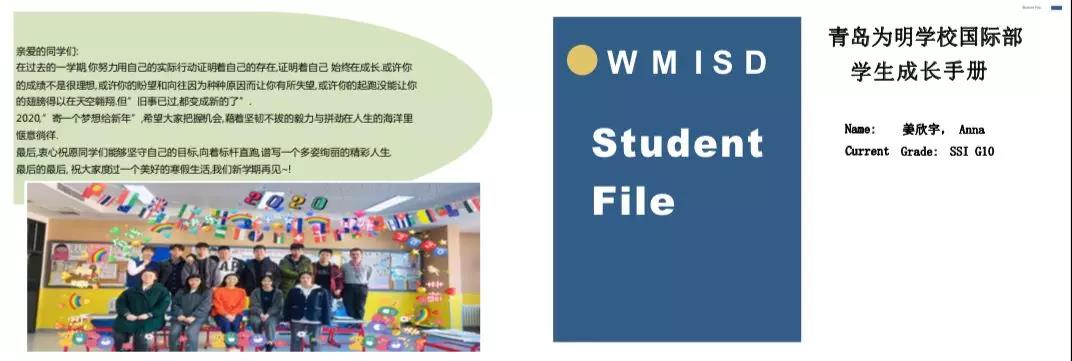 微信图片_20200207130022.jpg