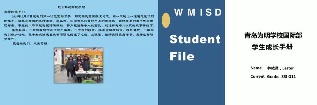 微信图片_20200207130036.jpg