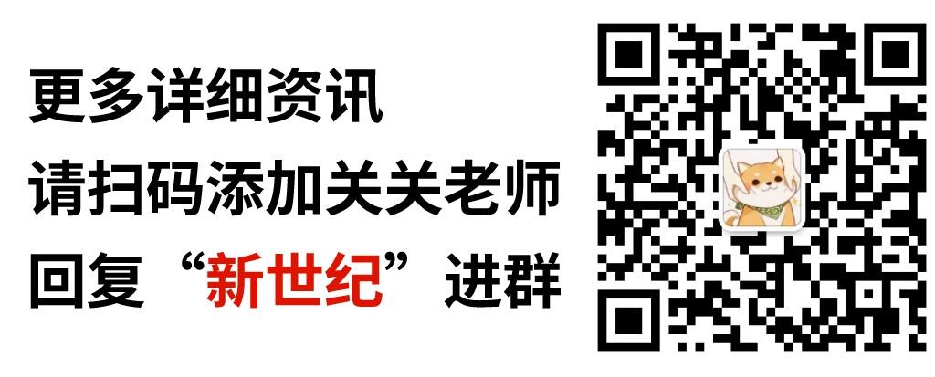 微信图片_20200212172616.jpg