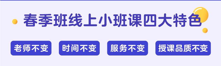 开课 (3).jpg