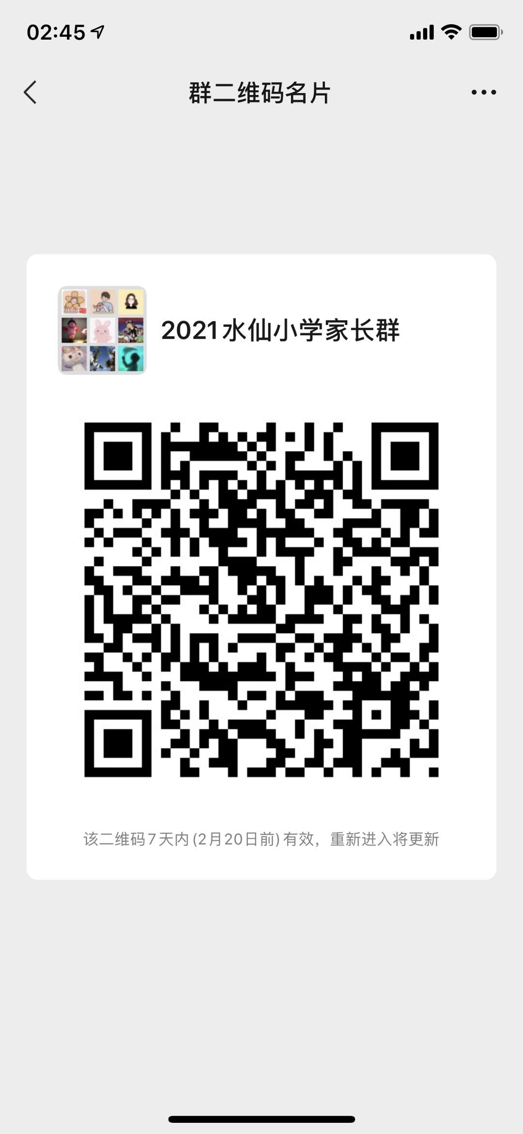 7E70878A-2B73-442E-8ADC-DBE743B57C07.jpg