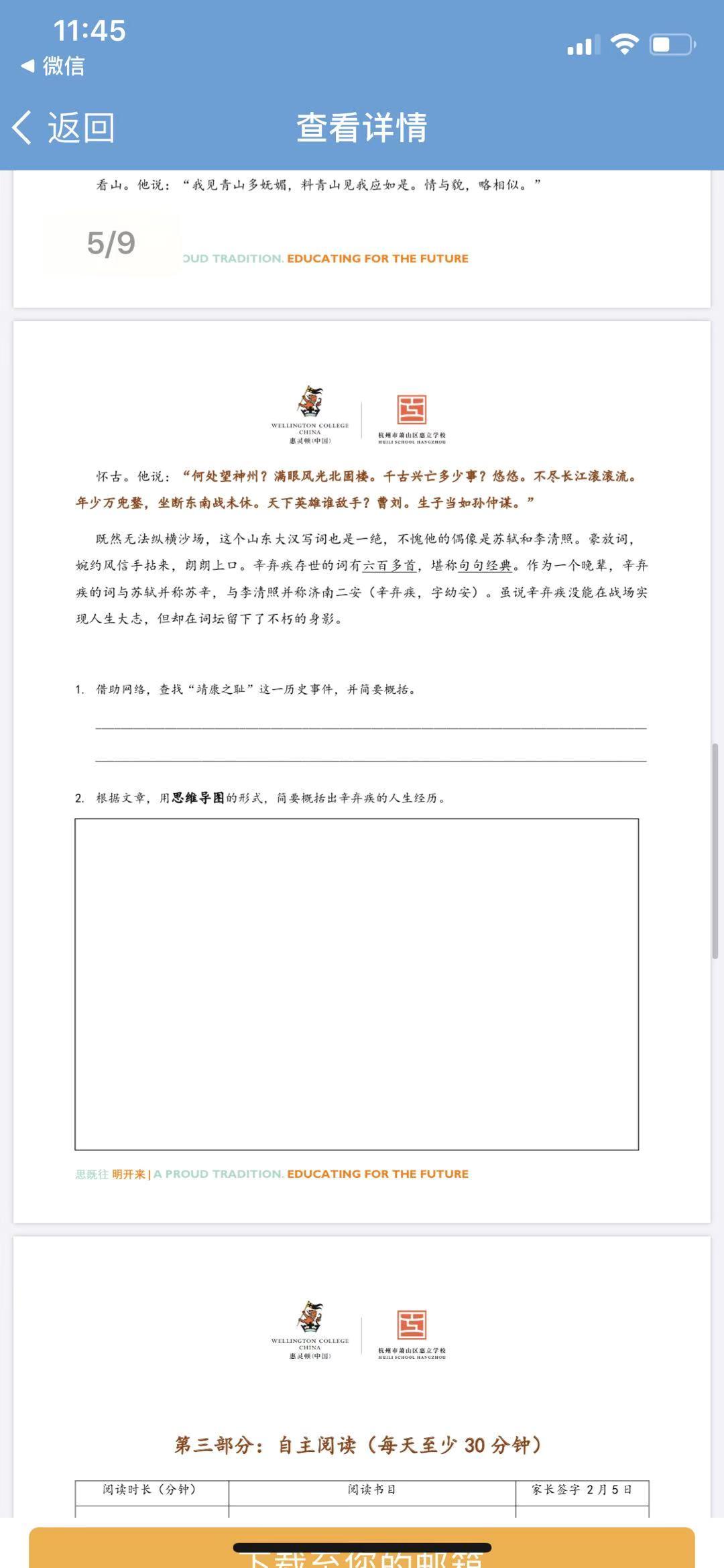 4年级语文5.jpg