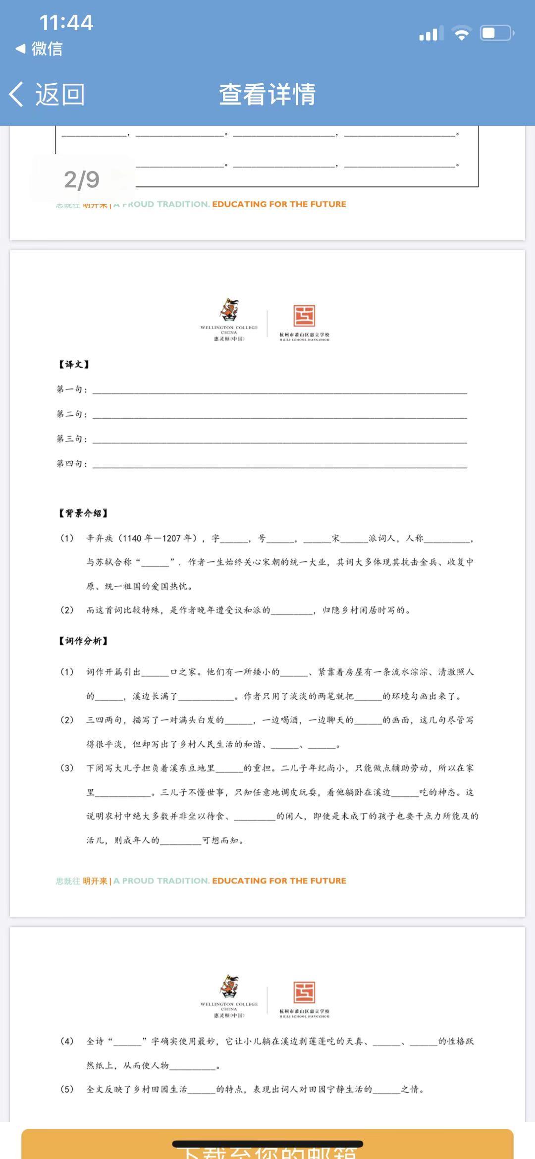 4年级作业2.jpg