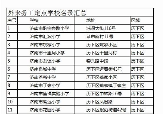QQ浏览器截图20200217095224.png