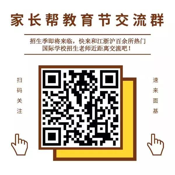 微信图片_20200217145602.jpg