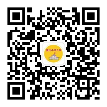 qrcode_for_gh_097cf03a8f93_344.jpg