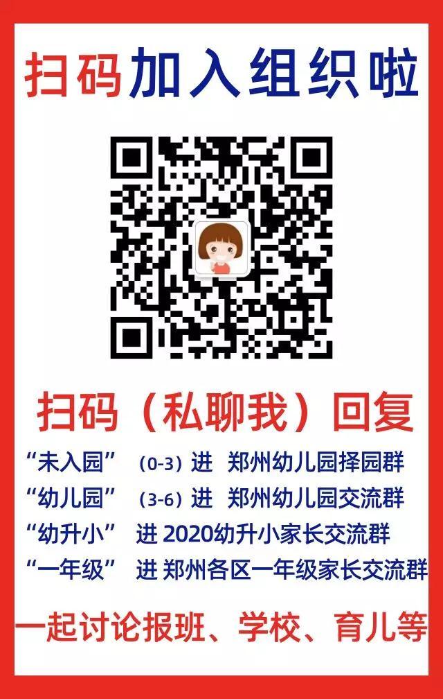 微信图片_20200205140228.jpg