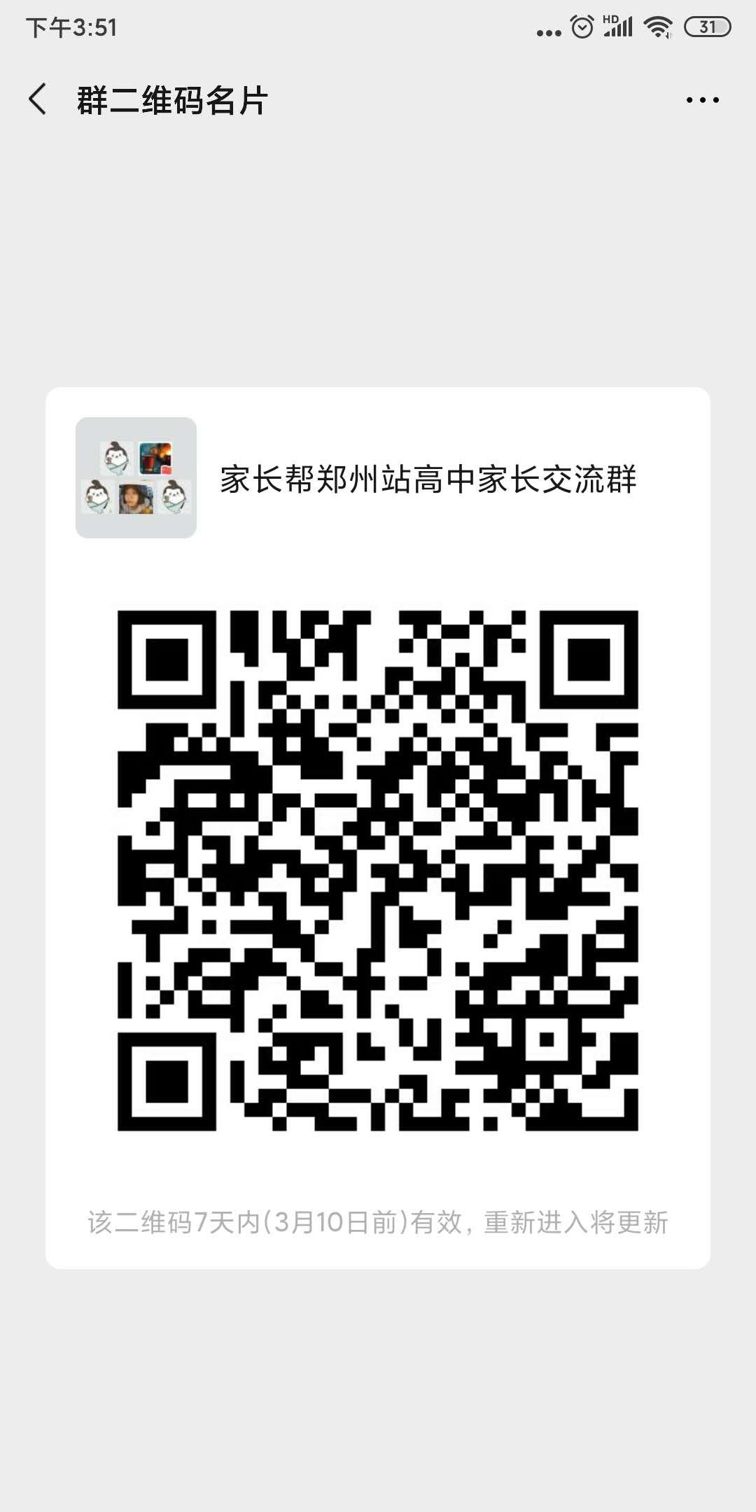 微信图片_20200303155306.jpg