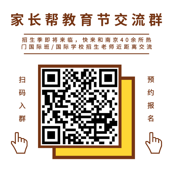 默认文件1583808526489.png