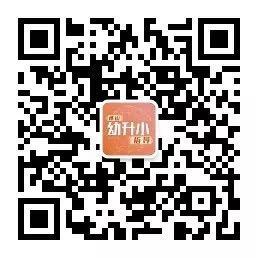 微信图片_20200317145901.jpg