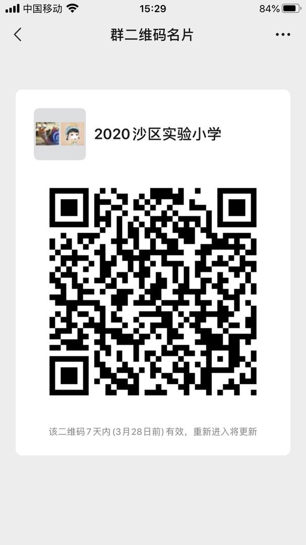 B4A110AE-CEBB-46DD-B46A-5A0BCA3D34B8.jpg