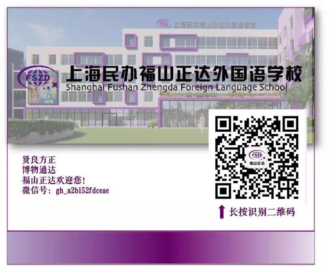 微信图片_20200324130341.jpg