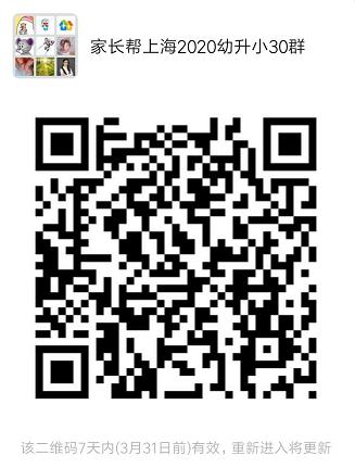 微信截图_20200324155437.png