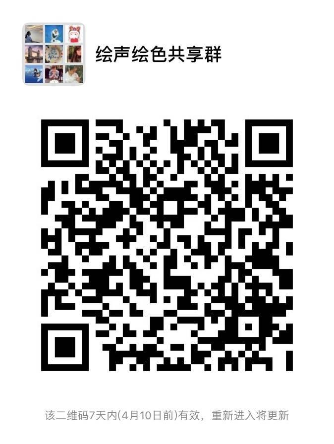 2020-04-03 08.33.49.jpg