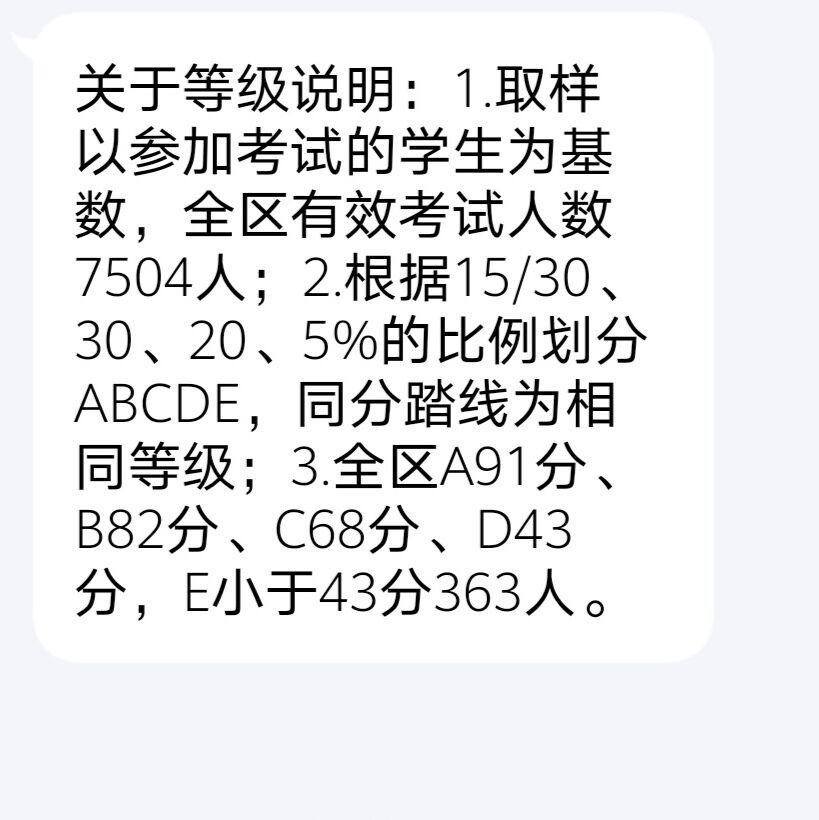 微信图片_20200403105937.jpg