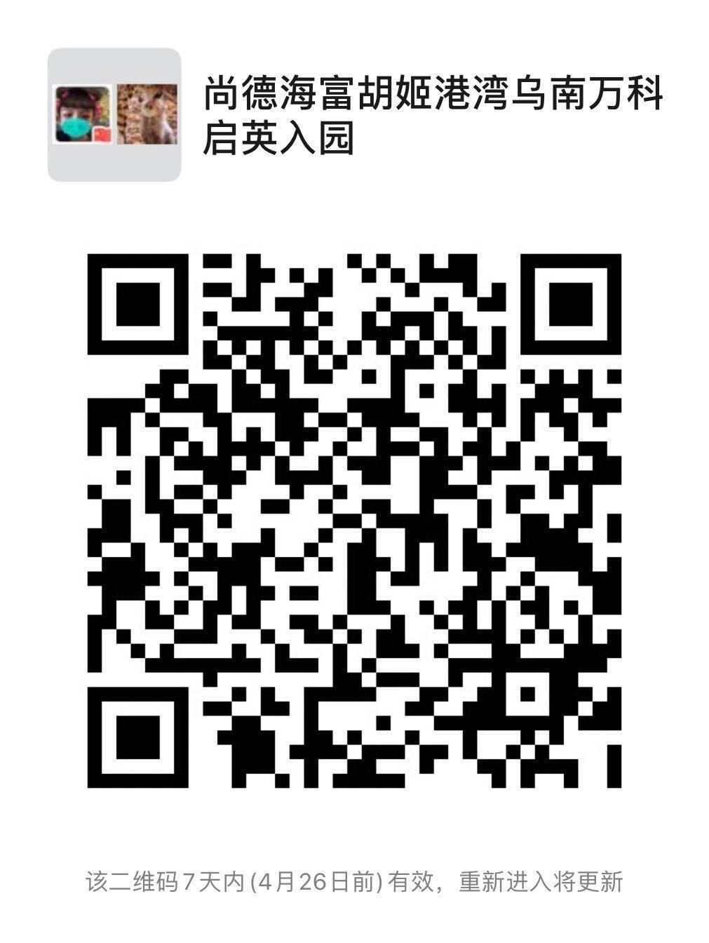 2020-04-19 18.57.15.jpg