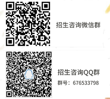 QQ截图20200420172416.png