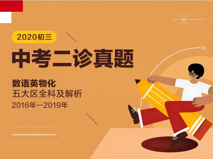 五科banner.jpg