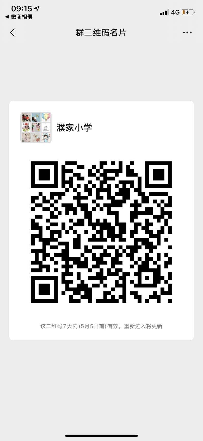 微信图片_20200428091537.jpg