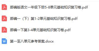 QQ浏览器截图20200429172522.jpg