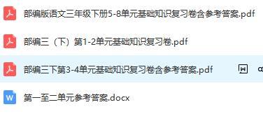 QQ浏览器截图20200429171710.jpg