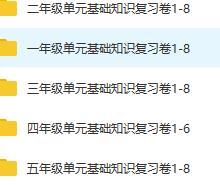 QQ浏览器截图20200429171646.jpg