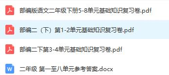 QQ浏览器截图20200429172530.jpg