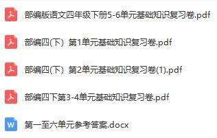 QQ浏览器截图20200429173125.jpg