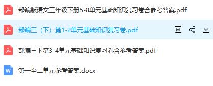 QQ浏览器截图20200429173132.jpg